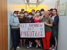 Работники агрокомплекса «Чурилово» устроили забастовку из-за задержки зарплат