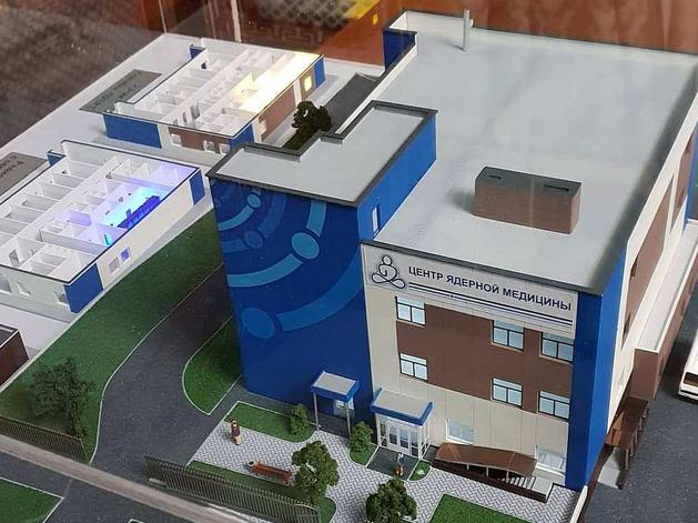 «Синара» будет строить центр ядерной медицины, но не на Урале, а в Бурятии