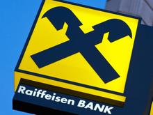 RBI приобретает валютного и платежного оператора Akcenta