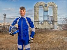 Екатеринбуржец построит 17-метровую аэротрубу в Новосибирске