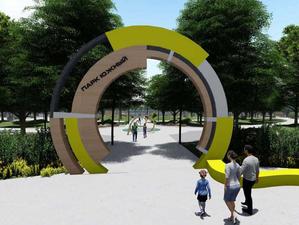 В Магнитогорске построят «Южный парк» за 54 млн рублей
