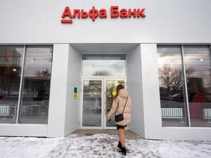 Альфа-банк открыл первый phygital-офис вКрасноярске
