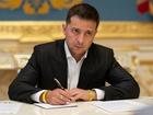 Дзержинский химзавод попал под санкции Украины против российской промышленности