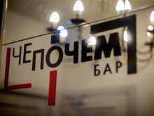 «Дом Печати» — всё? На месте легендарного клуба откроют бар для студентов