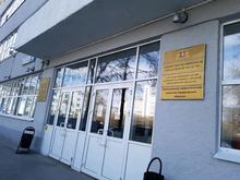 Москва утвердила министра финансов для Свердловской области