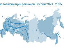 На карте Красноярского края не оказалось газопровода, и это правильно