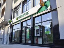 «Тинькофф» догнал Сбер и «Газпром». Рейтинг лучших работодателей страны