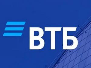ВТБ выяснил, когда клиенты чаще всего оплачивают услуги ЖКХ