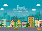 От набережных к бульварам: что благоустроят в Челябинске в 2022 году?
