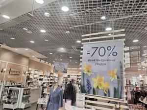 Россияне в феврале рекордно нарастили расходы: люди все меньше боятся коронавируса