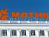 Топ-менеджеру «Мотива» Алексею Артемасову грозит уголовное наказание