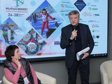 Великий Уральский путь и биотуалеты: эксперты обсудили проблемы туризма на Южном Урале