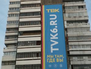 Телекомпания ТВК добилась отмены результатов проверки МЧС