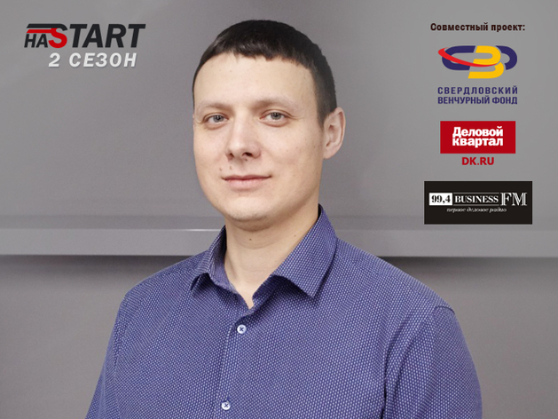 Антон Исаков, основатель сервиса Visolution