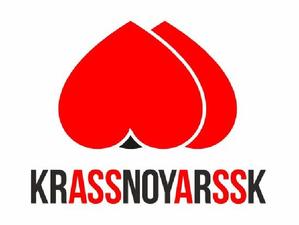 Василий Слонов предложил подумать о глобальном бренде Красноярска