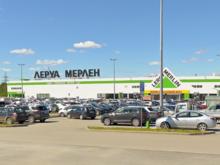 «Леруа Мерлен» планирует построить третий гипермаркет в Екатеринбурге