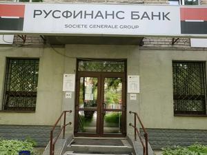 В Екатеринбурге прекратил работу Русфинанс Банк. Он присоединился к другому банку