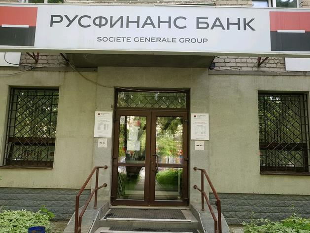 Русфинанс Банк объединился с ПАО РОСБАНК. 5 отделений в Екатеринбурге сменят имя