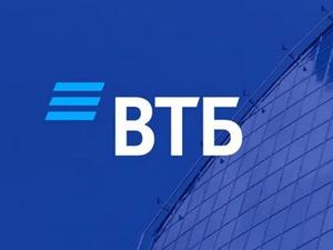 ВТБ в Нижегородской области с начала года увеличил продажи автокредитов в 2 раза