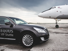 Директора челябинского аэропорта отправили под домашний арест за автоподставу