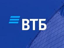 ВТБ в Нижегородской области с начала года выдал 2 млрд рублей потребкредитов