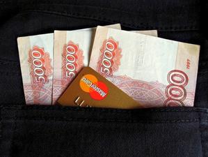 Красноярцы стали меньше интересоваться кредитными картами