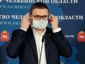 Власти Челябинской области готовятся снять последние коронавирусные ограничения