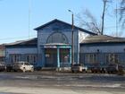 Недвижимость за 31 млн. Частный инвестор продает железнодорожный вокзал на Бору