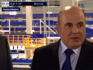 Мишустин оценил логистический почтовый центр Почты России и группы ВТБ в Новосибирске