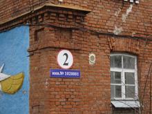 В военном городке на Малиновского могут построить миллион «квадратов» жилья