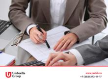 Как контролировать доверенных директоров и участников в бизнесе?