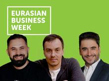 В Екатеринбурге пройдёт «Евразийская Неделя Бизнеса»