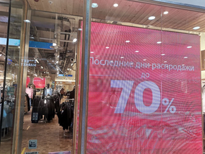 Трафик не делает продажи: рост посещаемости ТЦ дал ритейлу мало оптимизма