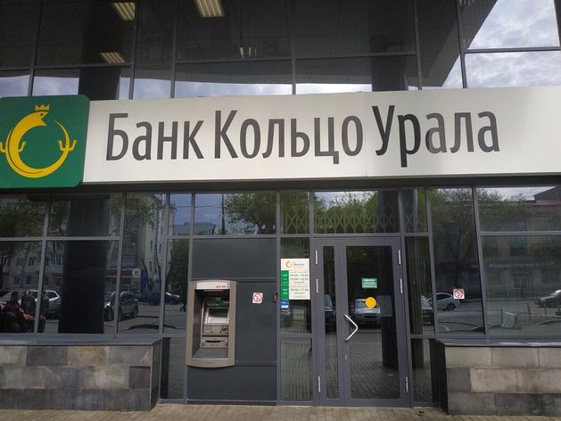Московский банк купил финансовый актив УГМК