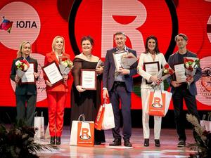 В Красноярске выбрали лучший товарный знак 2020 года