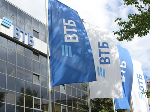 ВТБ упрощает оформление кредитных карт на сайте