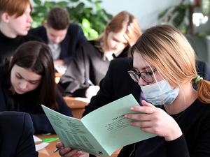 Свердловская область вошла в десятку регионов России по качеству школьного образования