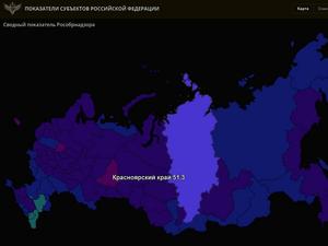 Красноярский край занял 41 место в национальном рейтинге школьного образования