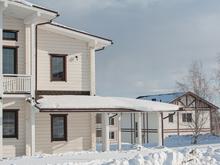 В Челябинске начали продавать дома в «президентской деревне», строившейся к саммиту ШОС