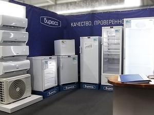Завод холодильников «Бирюса» получил рекордную прибыль