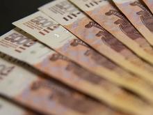 Итоги карантина. Реальные доходы нижегородцев в 2020 г. упали