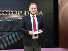 Руководитель Агентства по привлечению инвестиций готовится к переходу в СОСПП