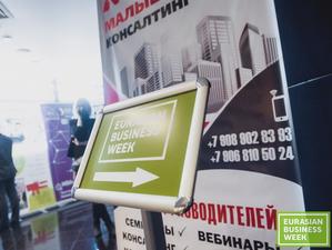 Как найти своего клиента, расскажут на «Евразийской Неделе Бизнеса»