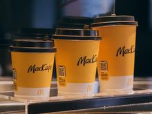 Макдоналдс запускает линейку горячих напитков на растительной основе