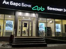 Ак Барс Банк начал прием заявок на льготные кредиты для бизнеса под 3%