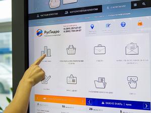 Красноярскэнергосбыт подвел итоги работы в 2020 году