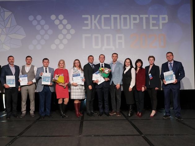 Стартовал прием заявок на конкурс «Экспортер года в Свердловской области»