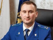 Нижегородской области нашли прокурора. В Совфеде обсудили кандидатуру Андрея Травкина
