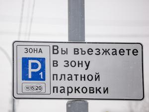 «Где бесплатно — невыгодно». Все парковки в Екатеринбурге предлагают сделать платными