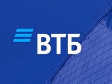 Кредитный портфель ВТБ в Нижегородской области по итогам 2020 года превысил 90 млрд руб.